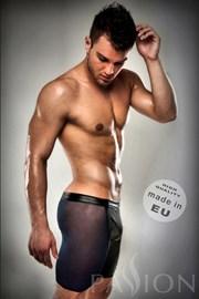 Pánské erotické boxerky