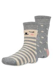 2 pack dětských hřejivých ponožek Dani