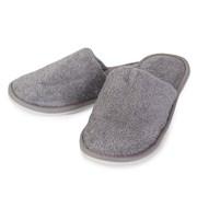Domácí pantofle Charles šedé