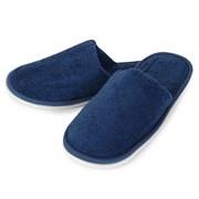 Domácí pantofle Charles modré